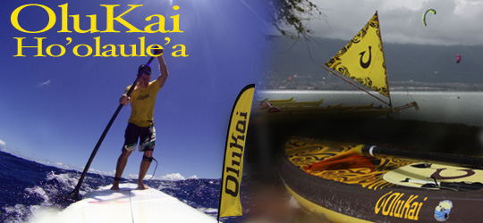 Olukai Stand Up Paddel Race 2010