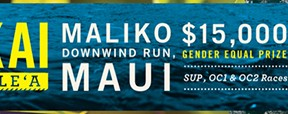 OluKai Hoolauea 2014 –  Results and Gallery
