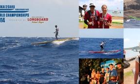 Molokai2Oahu 2014 – Die Geschichte