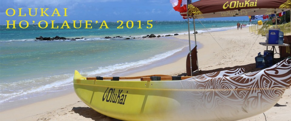 Olukai SUP Race 2015