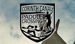 SUP Rennen im Kanal von Korinth