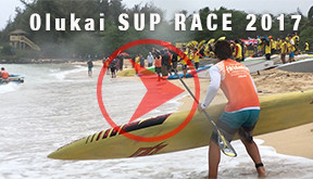 Olukai SUP Race 2017 Das Video
