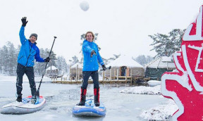 Die neue, deutschsprachige Internetseite von Starboard SUP ist online
