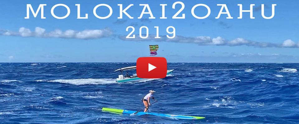 Molokai2Oahu VIDEO