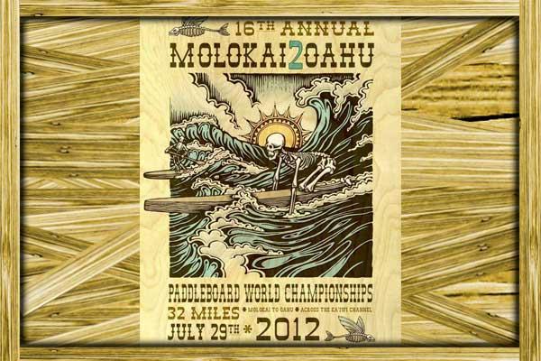 Molokai to Oahu Banner