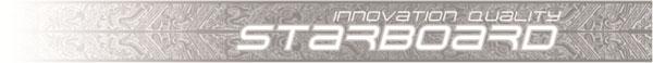 starboard_header_boot_2013