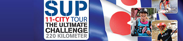 SUP-11-City-Tour-2014-banner